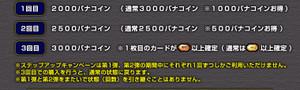 0919card_03_2